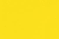 №0060 Лимон